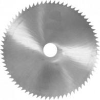 Пилы круглые плоские для продольной распиловки древесины для станков типа KARA, LAIMET, МАГИСТРАЛЬ