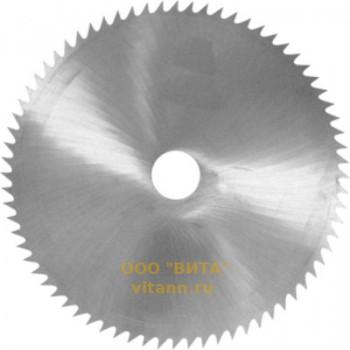 Пила дисковая без напаек Ø900 х 3.6 круглая плоская для продольной распиловки
