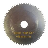 Пила дисковая без напаек Ø1000 х 4.6-5.5 для поперечной распиловки